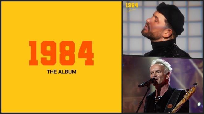 GASHI - 1984