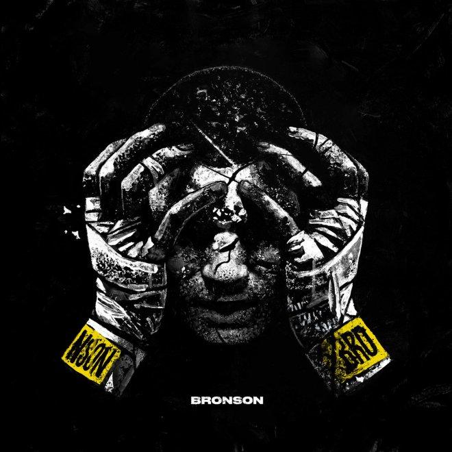 BRONSON feat. Gallant - Know Me (Cassian Remix)