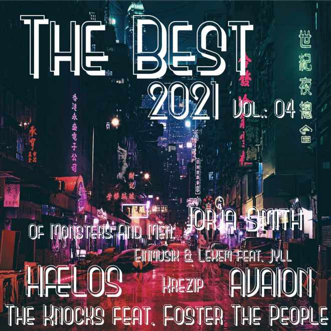 The Best Of 2021 Vol.: 04